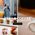 【モリヒコホテル】HOTEL POTMUM STAY&COFFEE 宿泊リポート
