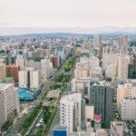 【移住8年目】札幌に住むなら○側!SUUMO住みたい街ランキング
