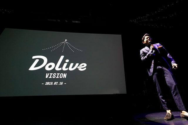 「RE住むRENOVATIONRE」が「Dolive」へブランド名を変更