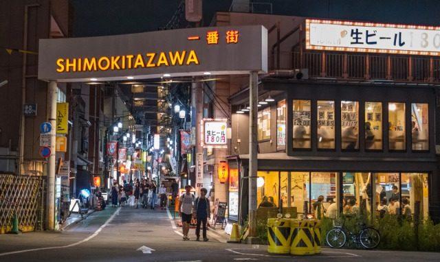 世界で最もクールな50の街に選ばれた下北沢
