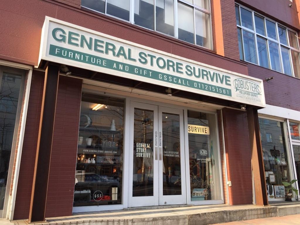 札幌「General Store SURVIVE(ゼネラルストアサバイブ)」