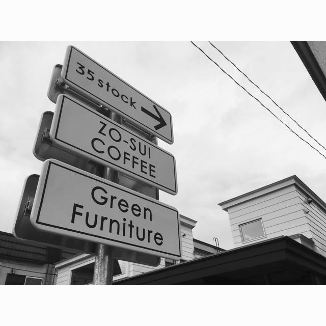 三五工務店と35designによる雑炊カフェ35stock(サンゴーストック)