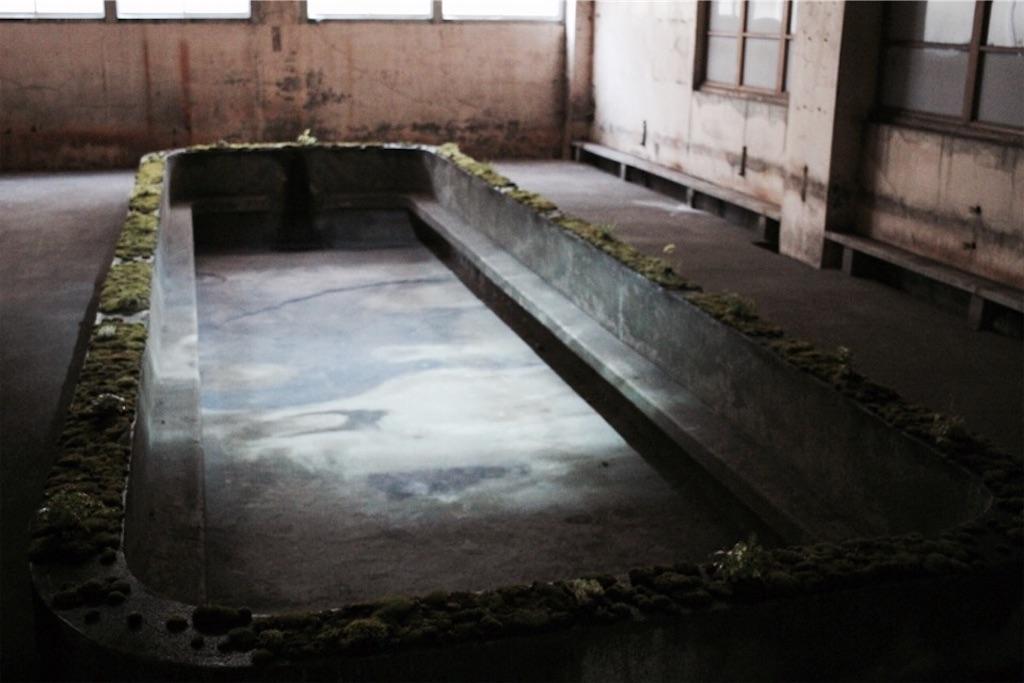 旧住友赤平炭鉱抗口浴場内の浴槽