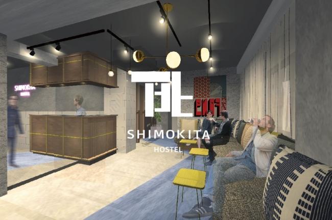 下北沢初のホステル「SHIMOKITA HOSTEL」