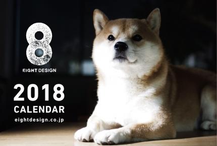 過去には「はち会長」のカレンダーも販売