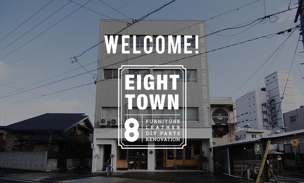 「8 EIGHT DESIGN(エイトデザイン)」は名古屋のリノベーション会社