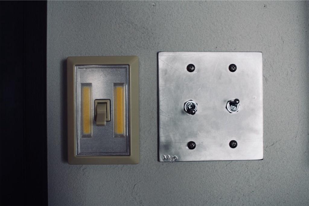 LEDランプのトグルスイッチ