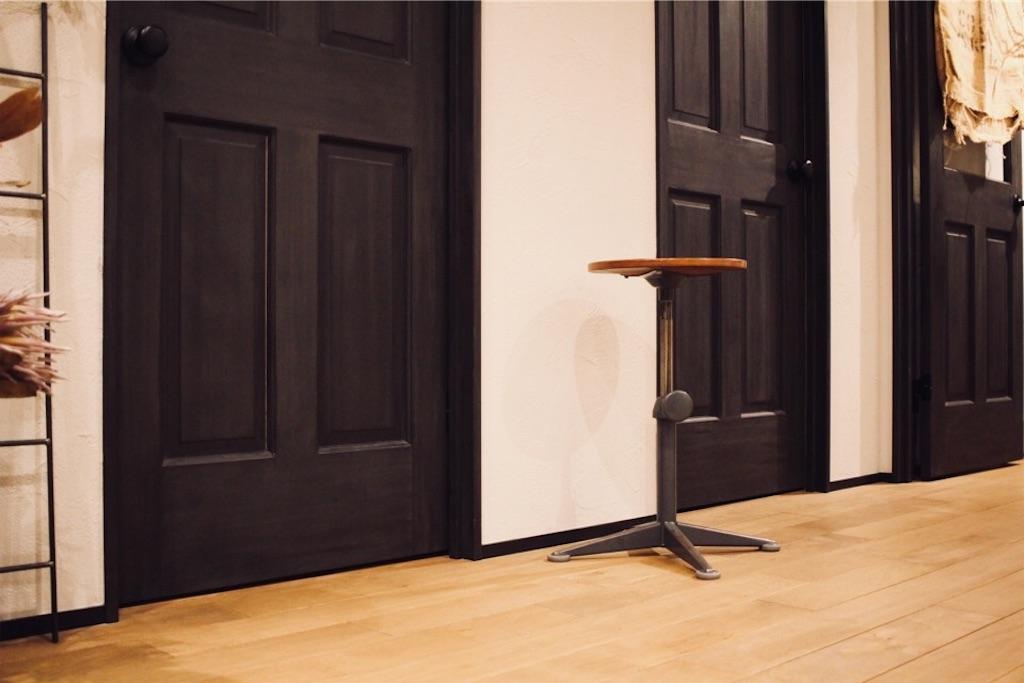 Friso Kramer(フリソクラマー)のヴィンテージスツール