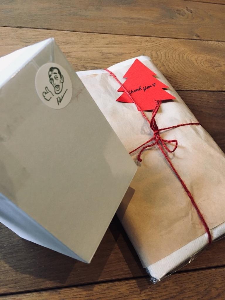 プレゼントキャンペーンで当たったドレッセンのエプロンとLOVEパクチーソース