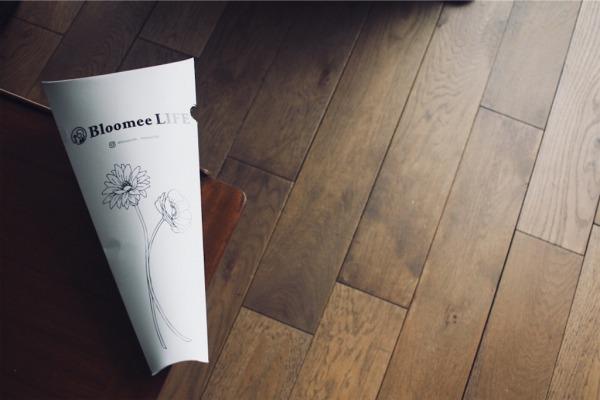 Bloomee LIFE ブルーミーライフ体験プラン
