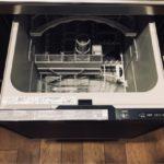 食洗機って必要? 食洗機を採用した理由とメリットデメリット