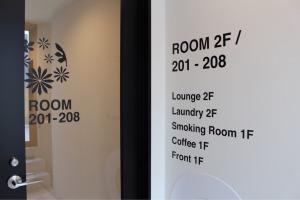HOTEL POTMUM2階入口
