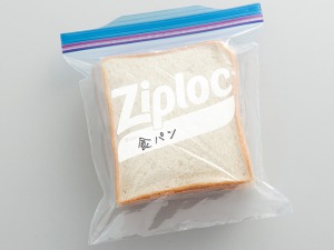 ジップロックで食パン保存