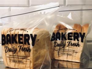 セリア・食パン用フリーザーバッグ
