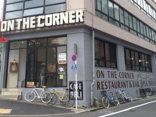 渋谷ON THE CORNER