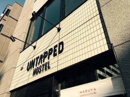 札幌の人気ゲストハウス「UNTAPPED HOSTEL(アンタップトホステル)」