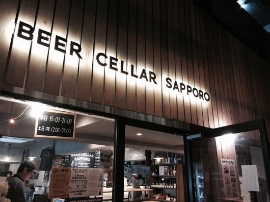 札幌Beer Cellar Sapporo(ビアセラーサッポロ)