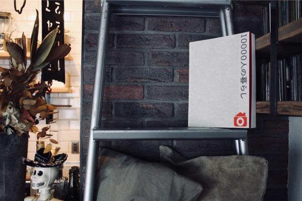 ヨコヤムヤムの自宅掲載・RoomClip(ルームクリップ)10000人の暮らし