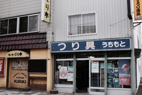 昔ながらの釣具店