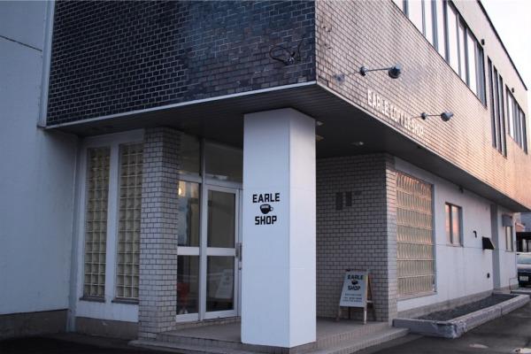 病院をリノベーションした旭川のEarle Coffee Shop