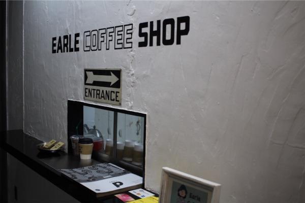Earle Coffee Shop(アールコーヒーショップ)入口
