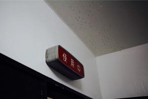 病院当時の電灯