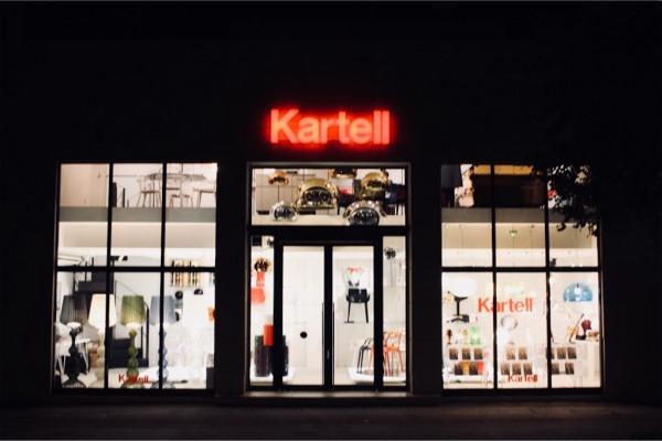 イタリアの老舗ブランド「Kartell(カルテル)」