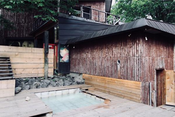 ARtINn 極寒藝術伝染装置・Room 壱・専用露天風呂