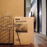バンカーズボックス vs アナハイムアーカイブボックス。靴収納に良いのはどっち?