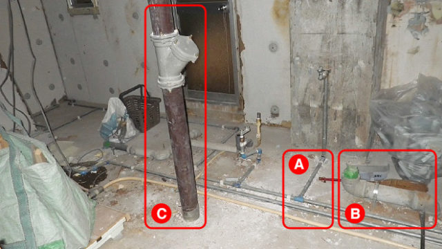 築古マンションの鉄管