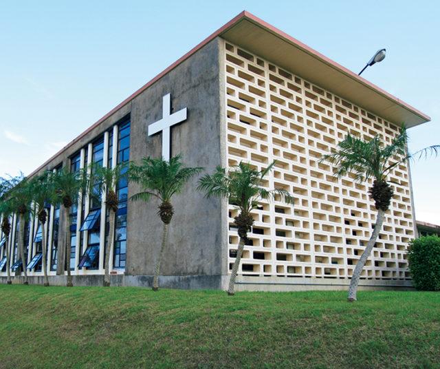 聖クララ教会 (与那原カトリック教会)