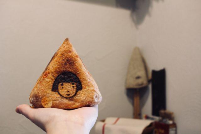 ラムヤートの「エジプト塩パン」