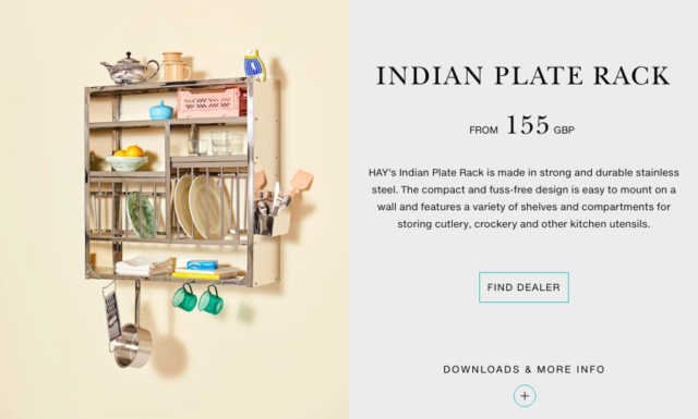 HAY「INDIAN PLATE RACK」
