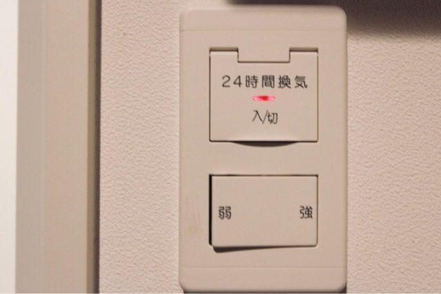 24時間換気システム