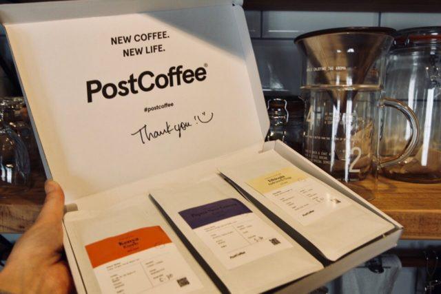 PostCoffee(ポストコーヒー)