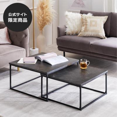 入れ子式ローテーブル