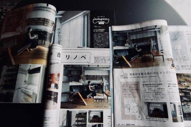 SUUUMOマガジン掲載は今回が3回目