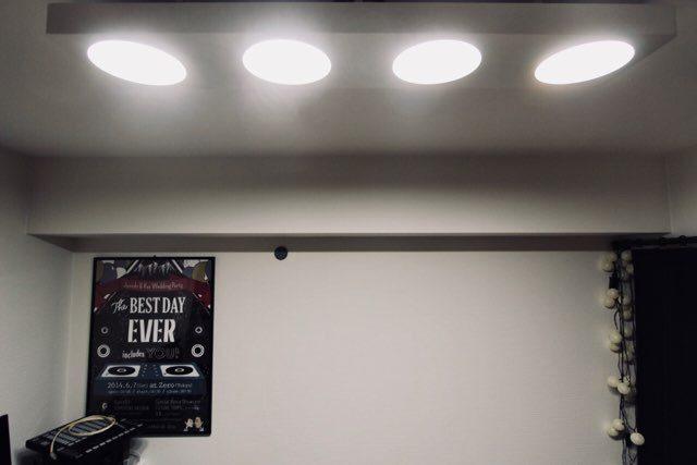 LOWYAシーリングライト薄型LED