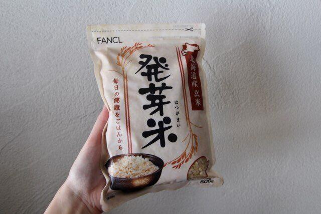 1kgの発芽米