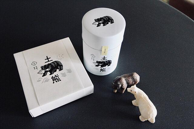 土熊のお茶