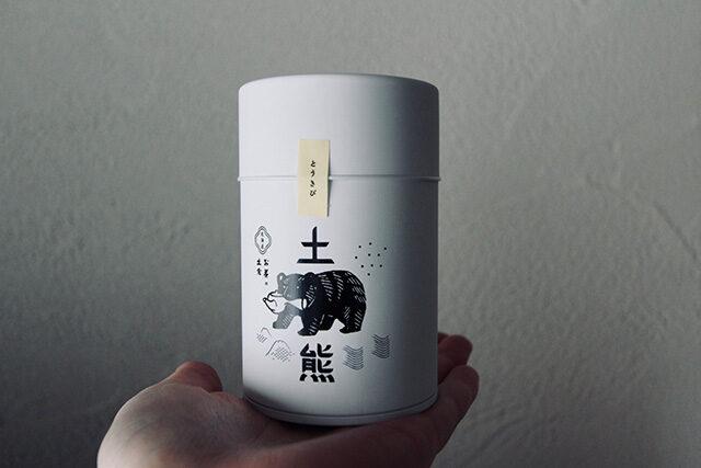土熊のお茶缶